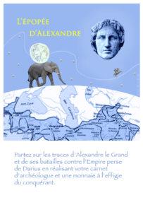 Atelier à la carte - L'épopée d'Alexandre