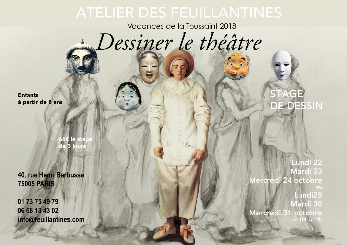 stage de dessin - dessiner le théâtre